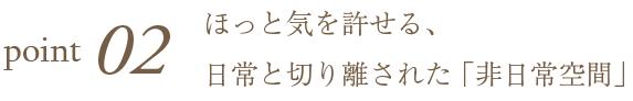 アトリエキーム,萩谷麻衣子プロフィール,カルトナージュ教室,稲城市